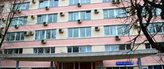 Арбитражный суд Владимирской области 1