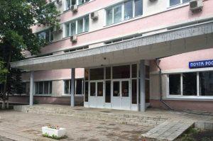 Арбитражный суд Владимирской области 2