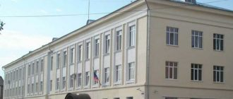 Гусь-Хрустальный городской суд Владимирской области 1