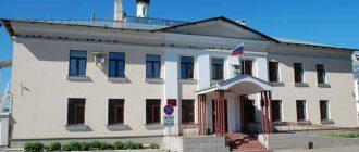 Киржачский районный суд Владимирской области 1