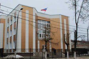 Ковровский городской суд Владимирской области 2