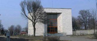 Муромский городской суд Владимирской области 1