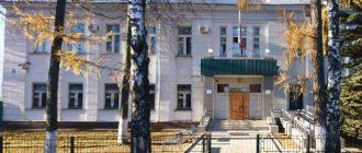 Петушинский районный суд Владимирской области 1