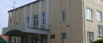 Суздальский районный суд Владимирской области 1