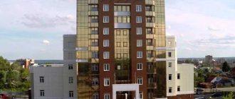 Владимирский областной суд 1