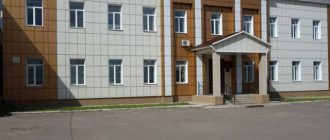 Юрьев-Польский районный суд Владимирской области 1